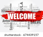 welcome word cloud in different ... | Shutterstock .eps vector #674439157