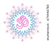 colorful sacred hindu sign.... | Shutterstock .eps vector #674446783