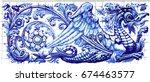 blue dragon azulejo indigo... | Shutterstock . vector #674463577