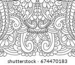 pattern flower coloring book...   Shutterstock . vector #674470183