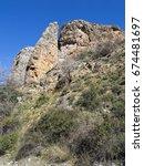 Small photo of Cliffs in La Genara. Sierra Nevada Natural Park. Laujar de Andarax. Almeria. Spain