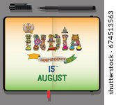 indian independence day theme.... | Shutterstock .eps vector #674513563