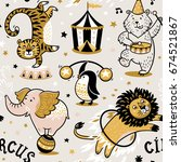 circus seamless pattern with... | Shutterstock .eps vector #674521867
