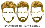 set of three men cool and... | Shutterstock .eps vector #674532817