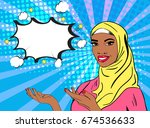 beautiful lady in hijab. vector ... | Shutterstock .eps vector #674536633