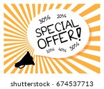 special offer sale discount... | Shutterstock .eps vector #674537713