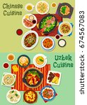 chinese and uzbek cuisine... | Shutterstock .eps vector #674567083