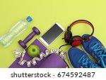 athlete's set  dumbbells and... | Shutterstock . vector #674592487