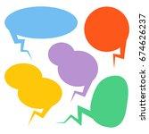 colorful speech bubble set | Shutterstock .eps vector #674626237