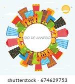 rio de janeiro skyline with... | Shutterstock .eps vector #674629753