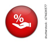 discount percent with hand icon. | Shutterstock .eps vector #674634577