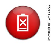 battery low icon | Shutterstock .eps vector #674635723