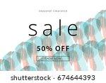 sale banner. creative universal ... | Shutterstock .eps vector #674644393