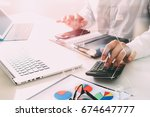 businessman hand working with... | Shutterstock . vector #674647777