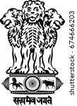 coat of arms of india ... | Shutterstock .eps vector #674666203