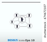 group of people icon  friends... | Shutterstock .eps vector #674672107