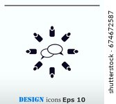 group of people icon  friends... | Shutterstock .eps vector #674672587
