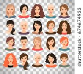 woman avatar set vector... | Shutterstock .eps vector #674674933