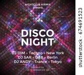 dance party poster vector... | Shutterstock .eps vector #674691523