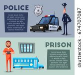 police and prison. cartoon... | Shutterstock .eps vector #674707087