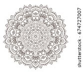 ethnic fractal mandala raster... | Shutterstock . vector #674727007