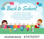 education object on back to... | Shutterstock .eps vector #674732557