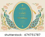 wedding invitation card... | Shutterstock .eps vector #674751787