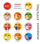 southeast asia people in... | Shutterstock .eps vector #674767963