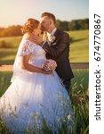 wedding couple on nature. | Shutterstock . vector #674770867