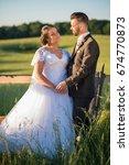 wedding couple on nature. | Shutterstock . vector #674770873