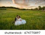 wedding couple on nature. | Shutterstock . vector #674770897