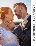 wedding couple on nature. | Shutterstock . vector #674770927