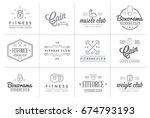 set of raster fitness aerobics... | Shutterstock . vector #674793193