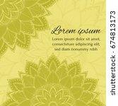 invitation  greeting card ... | Shutterstock .eps vector #674813173
