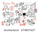 business doodles sketch set  ... | Shutterstock .eps vector #674827627