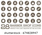set of raster barber shop... | Shutterstock . vector #674828947