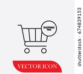 shopping cart vector icon. flat ...