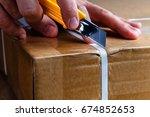 unboxing | Shutterstock . vector #674852653