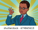 boy ok gesture. pop art retro ... | Shutterstock . vector #674865613
