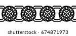 seamless celtic national... | Shutterstock .eps vector #674871973