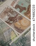 banknotes of georgia of... | Shutterstock . vector #674882233