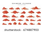 Collection of red and gold clouds in Chinese style | Shutterstock vector #674887903