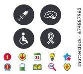 medicine icons. syringe ... | Shutterstock .eps vector #674887963