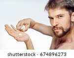 a young guy with a beard on a... | Shutterstock . vector #674896273