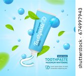 realistic whitening toothpaste... | Shutterstock .eps vector #674997943