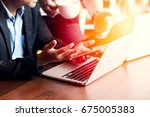 financial manager in talks with ... | Shutterstock . vector #675005383