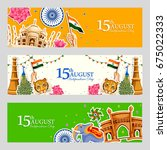vector illustration of indian... | Shutterstock .eps vector #675022333