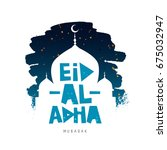 eid al adha mubarak. kurban... | Shutterstock .eps vector #675032947