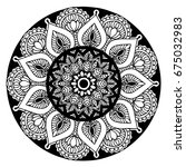 mandalas for coloring book.... | Shutterstock .eps vector #675032983
