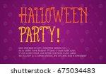 background halloween party... | Shutterstock .eps vector #675034483